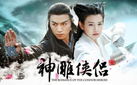 Sinopsis-dan-Daftar-Pemain-Romance-of-The-Condor-Heroes-Tayang-di-RCTI-Lihat-Selengkapnya-1